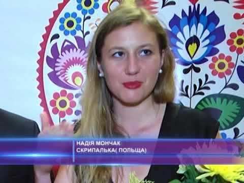 """""""В дусі свободи""""-концерт польської музики в обласній філармонії"""