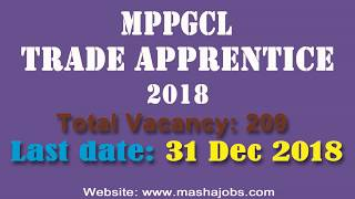 MPPGCL Trade Apprentice Recruitment 2018 || Apply now