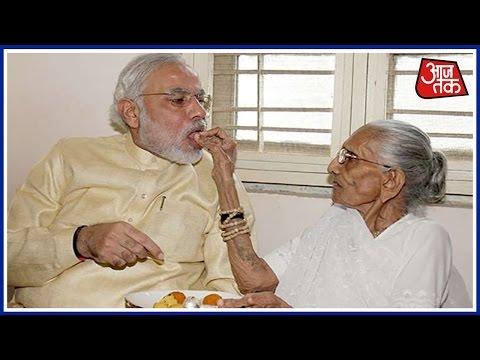 100 Shehar 100 Khabar | PM Narendra Modi Celebrates 66th Birthday In Gujarat