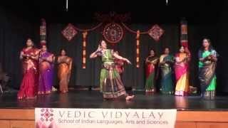 Akhilandeswari Chamundeswari Sapthapadi Telugu