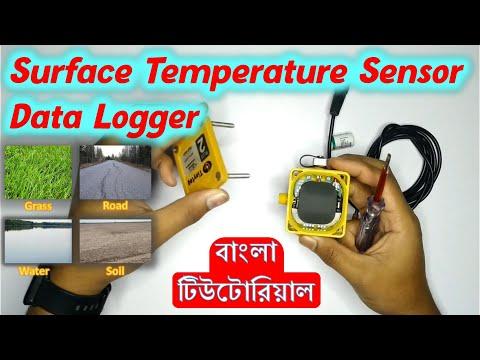 surface-temperature-logger-|-tinytag-plus-2-|-bangla-tutorial