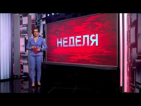 Самое важное за неделю. Новости Беларуси. 16 июня 2019 года