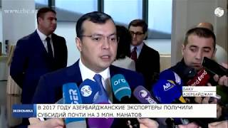 видео Посылка застряла в Азербайджане. | АliSovet.ru - товары из Китая. Советы покупателям.