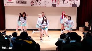MOMOLAND PERFORMING BboomBboom 18526 korea