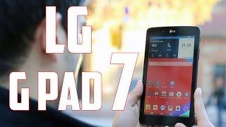 LG G PAD 7.0, Review en español