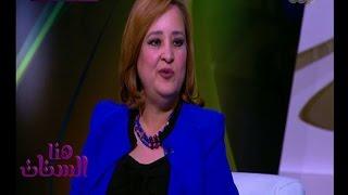هنا العاصمة | دكتوره  هاله منصور : العادات والتقاليد هي السبب في ارتفاع نسبة الامية في الاناث