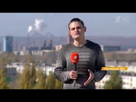 Украинский журналист не смог рассказать, как хорошо живется в подконтрольной Киеву части ЛНР.