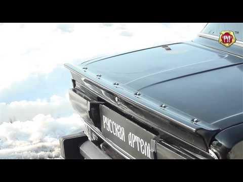 Спойлер крышки багажника Утиный хвост Lada (ВАЗ) 2106/03 (russ-artel.ru)