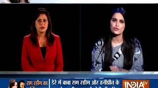 Ram Rahim casting couch: Female model makes sen...