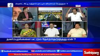 Sathiyam Sathiyame 22-09-16 Smart City announcement and Smart Cities
