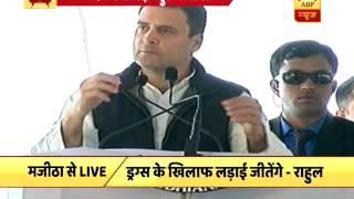 Amarinder Singh to be Congress' chief ministerial face in Punjab: Rahul Gandhi - Full Speech