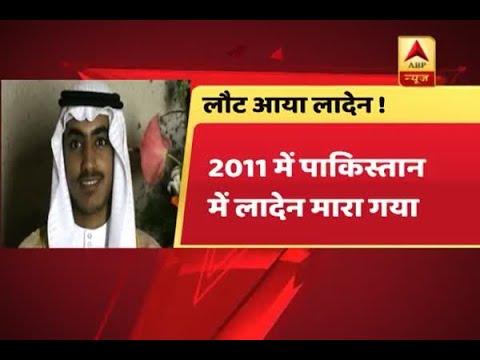 CIA releases video of Hamza bin Laden