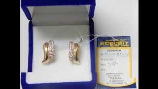 видео Ювелирные ожерелья с бриллиантами — купить эксклюзивное ожерелье с бриллиантами в интернет-магазине