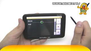Sidex.ru: Видеообзор GPS навигатора Shturmann Play 500 BT (rus)(Видеообзор от Sidex Lab модели GPS-навигатора от Shturmann c 5-ти дюймовым сенсорным экраном - Shturmann Play 500 BT. С навигаторо..., 2010-12-23T11:52:01.000Z)
