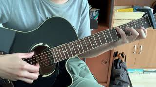 """How to play """"my angel"""" (Adrianne Lenker) // tabs, tuning, explanation in description"""