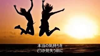 GReeeeN 暁の君に 玉木宏 主演 ドラマ キャリア 掟破りの警察署長 主題歌 by Canaan Canaan