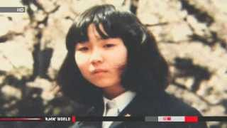 A Japanese girl abducted by North Korea 36 years ago will reach 49 ...