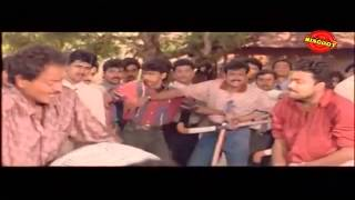 Aniyathi Pravu 1997 | Full Length Malayalam Movie