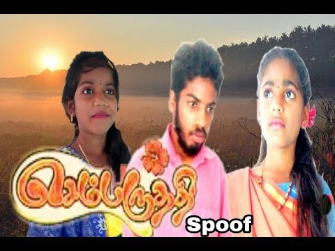 Sembaruthi serial spoof today promo ~Sembaruthi episode spoof video