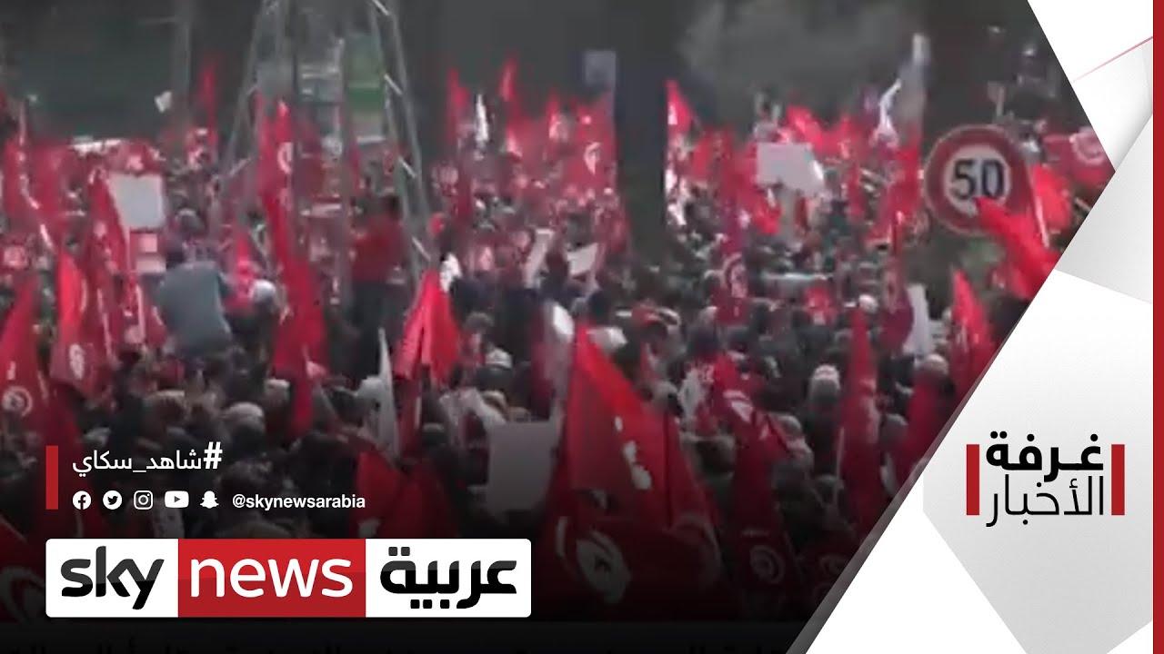 نقابة الصحفيين في تونس تدين عنف النهضة وتلجأ للقضاء | غرفة الأخبار  - 23:58-2021 / 2 / 28