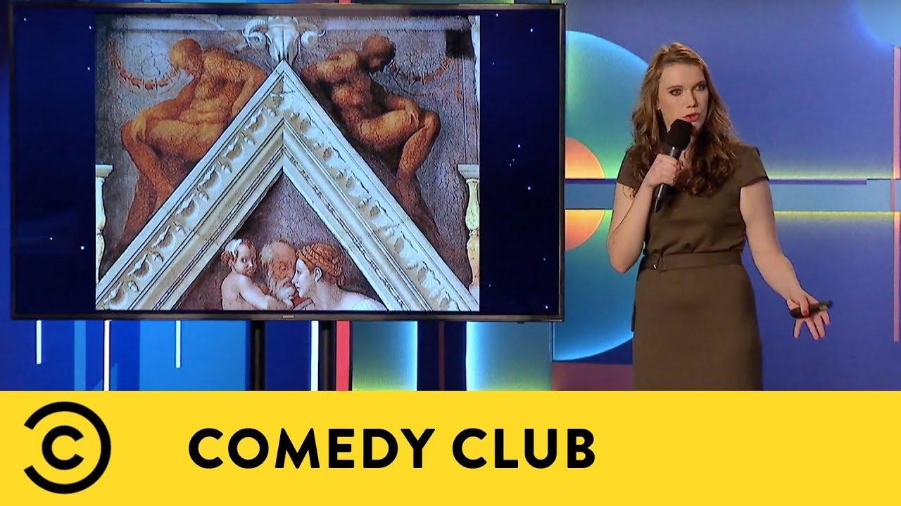 Erotika a képzőművészetben | Ács Fruzsina | Comedy Club