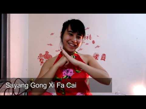 恭喜恭喜(Gong Xi Gong Xi) - Sheron Tan 陈雪仁 Chinese New Year Song 2017 Cover