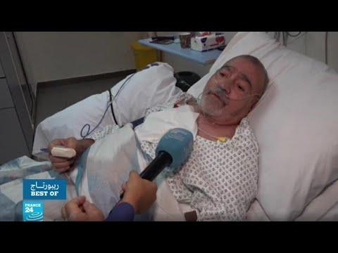 لبنان.. الأزمة الاقتصادية تخيم على القطاع الصحي  - 19:00-2019 / 11 / 18