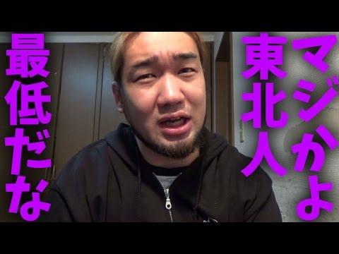 NHK山形 天気予報士が号泣!これだから東北人は…