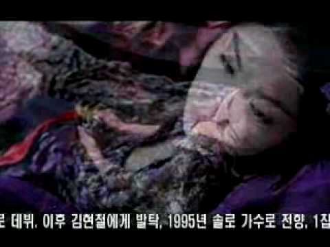 [music]Lee So-ra 6th Album(이소라, 6집 타이틀곡 `이제 그만` M/V)