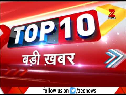 September 14, 2017: Watch 10 biggest stories of the morning