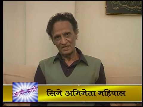 Actor - Mahipal Bhandari