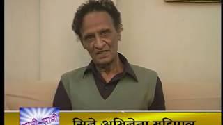 Actor - Mahipal Bhandari 2017 Video