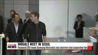 Facebook CEO Zuckerberg meets Samsung Electronics vice charman Lee Jae-yong in S