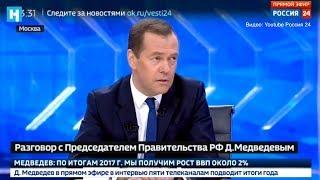 Медведев прокомментировал фильм ФБК «Он вам не Димон»