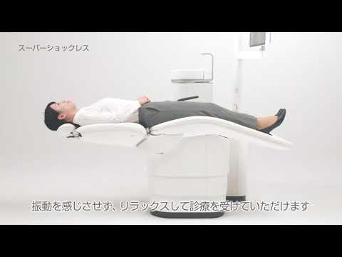 患者さんに安らぎを - スーパーショックレス - | スペースラインEX
