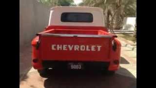 سيارات تراثية - سيارات قديمة - شفرولية c10 سي عشره موديل 1963 شفر