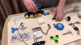 как сделать бизиборд для ребенка своими руками пошаговая инструкция