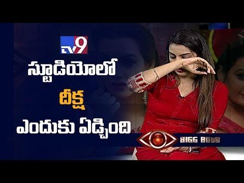 Deeksha Panth cries in TV9 studio ! - Bigg Boss Telugu - TV9