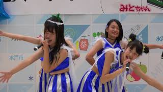 水戸ご当地アイドル(仮) 水戸市オセロデー 23Nov2017 水戸ご当地アイドル(仮) 検索動画 20