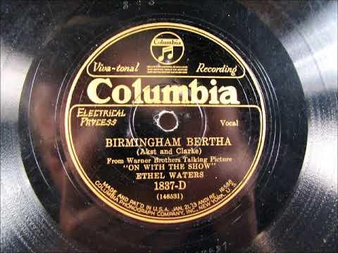 BIRMINGHAM BERTHA by Ethel Waters 1929