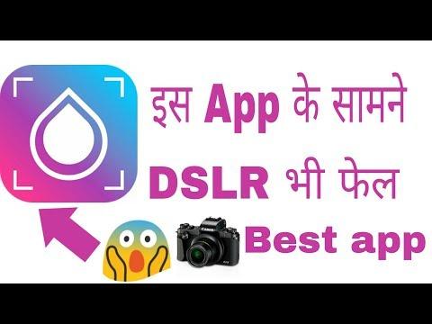 Dslr camera blur effects app photos blur effects like dslr