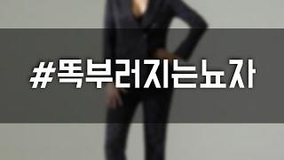 [열정미소_인터뷰#3]똑부러지는 여자 강씨 여자