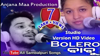 Bolero Babu (Sunil Suna & Rangoli) Studio Versions Sambalpuri HD Video-2017 [CR]