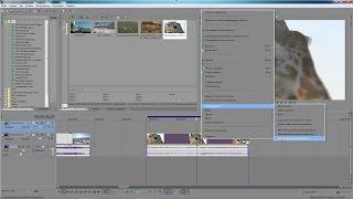 Сони вегас про 13 -  разные видео файлы в проекте(По просьбам своих подписчиков, я показал, как в программе Сони вегас про 13 подготовить в одном проекте разны..., 2015-04-09T13:13:35.000Z)
