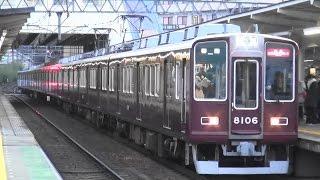 阪急電鉄8000系8006F 平野駅7時4分発特急日生エクスプレス梅田行き