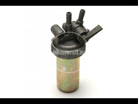 Кран топливный в сборе мотоблока R175 R180 R190 R195