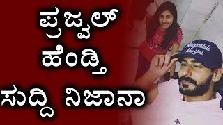 Prajwal devraj wife ragini chandran is doing a short movie | filmibeat kannada