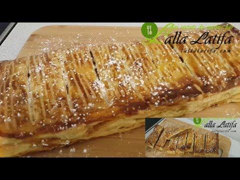 strudel-aux-pommes-et-aux-raisins/feuilletée/مورقة/مورقة-بالتفاح-والعنب-المجفف