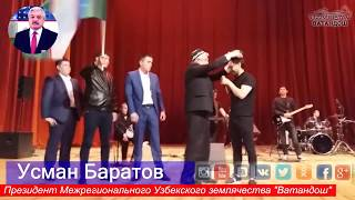 Jahongir Otajonov O Zbekiston Концерт в Москве Жахонгир Отажонов Узбекистон