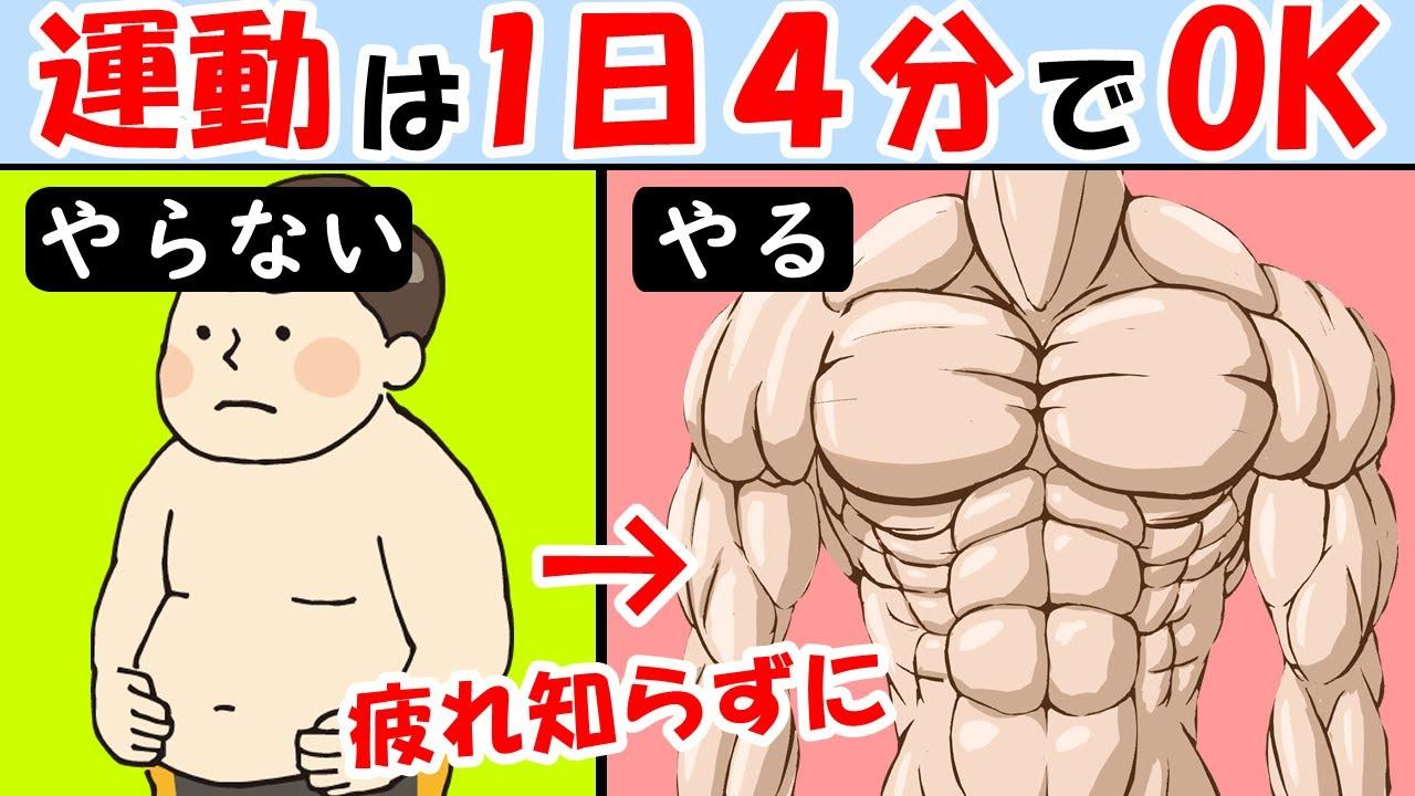減らす 体 脂肪 体脂肪を減らすには脂質が必要!摂るべき脂質と避けるべき脂質